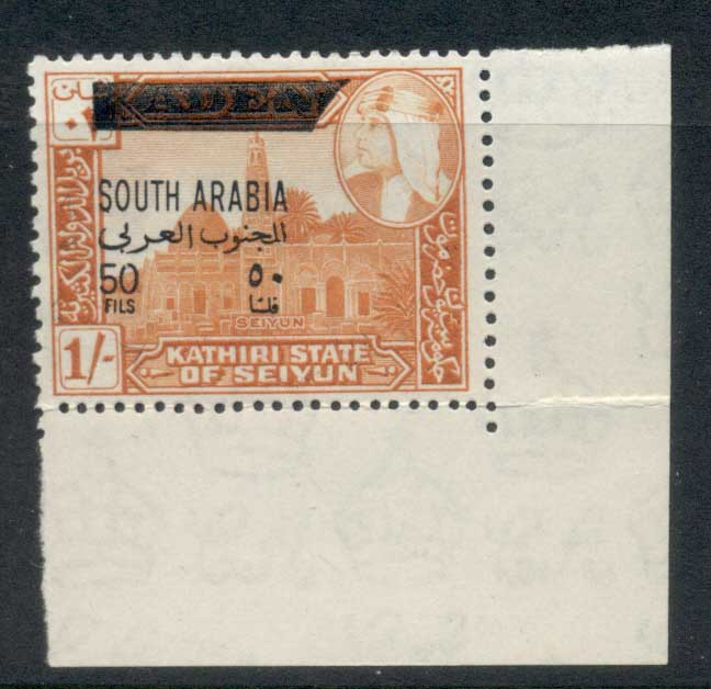 Aden Kathiri State of Seiyun 1966 Mi#49 Pictorials. Opt New Currency 50f on 1/- MLH