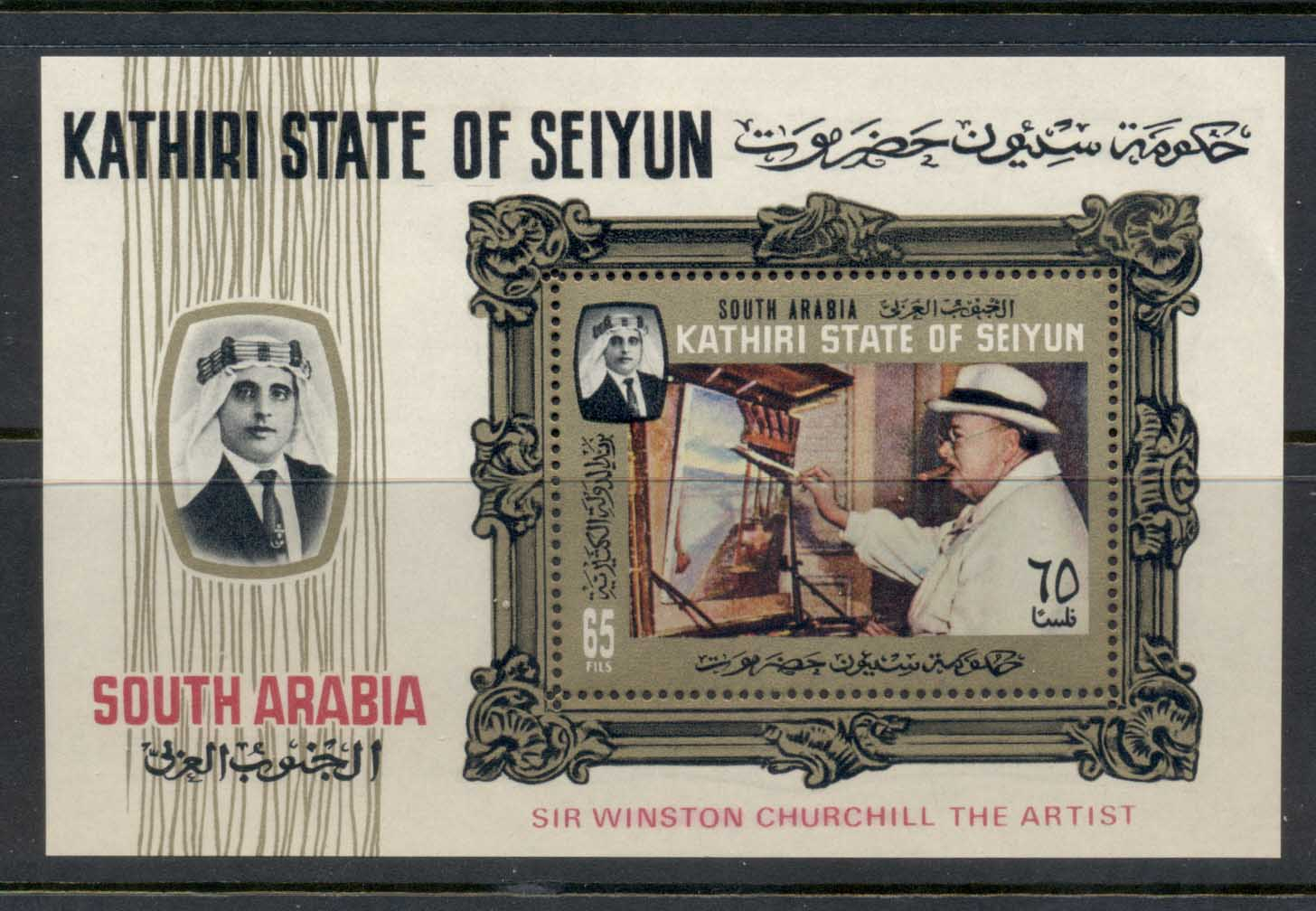 Aden Kathiri State of Seiyun 1966 Mi#MS2 Sir Winston Churchill Paintings MS MLH