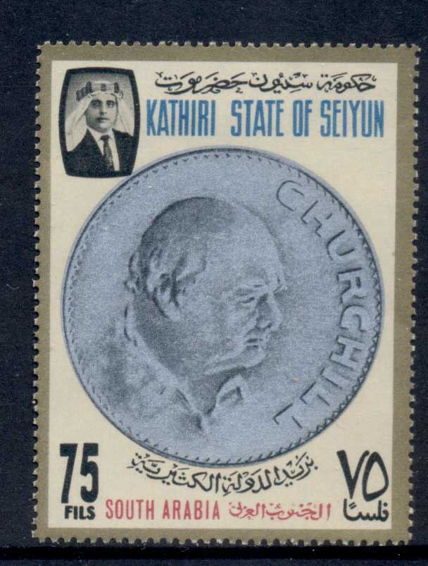 Aden Kathiri State of Seiyun 1967 Mi#123 Sir Winston Churchill MLH
