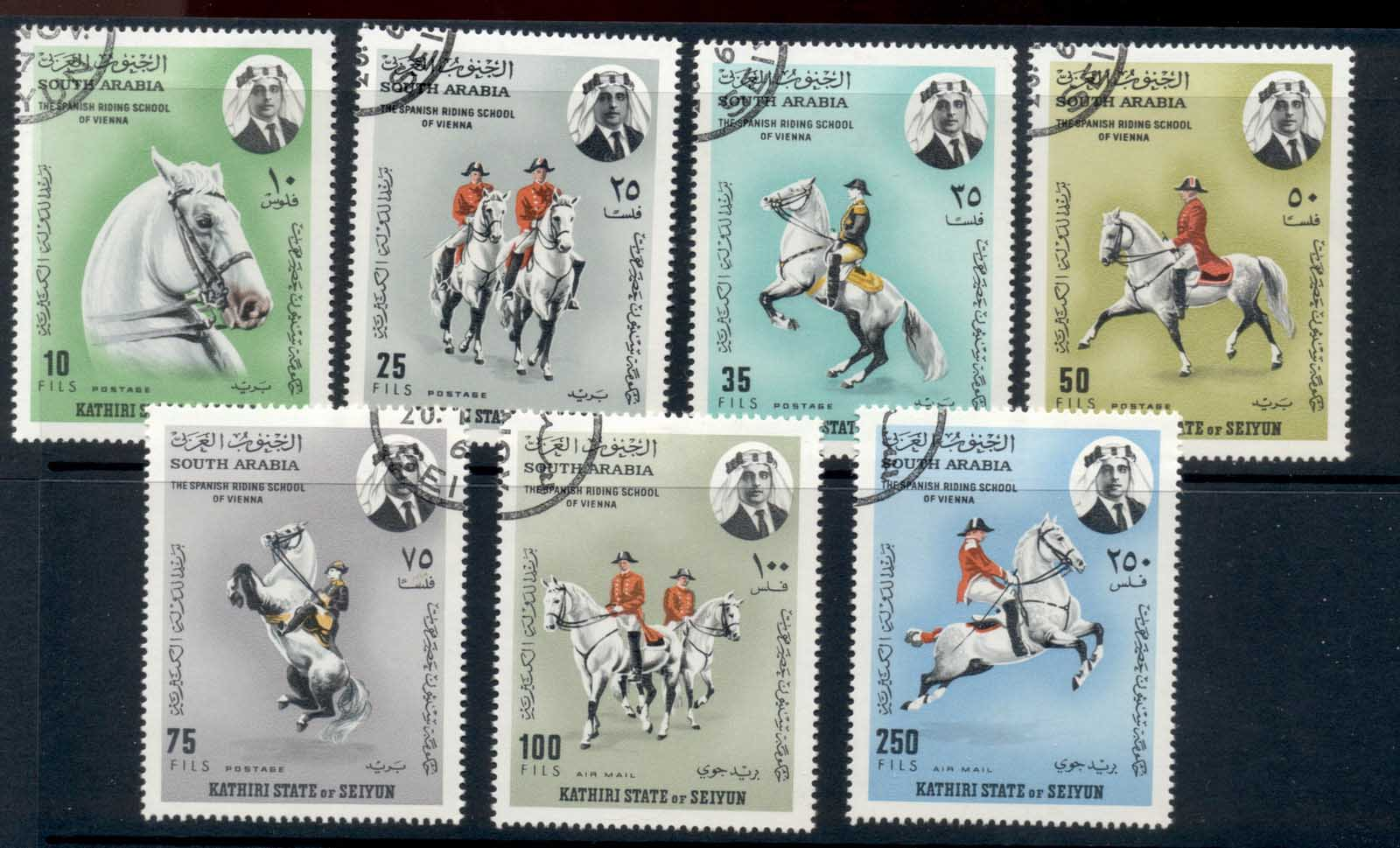 Aden Kathiri State of Seiyun 1967 Mi#150-156 Spanish Riding School Vienna CTO