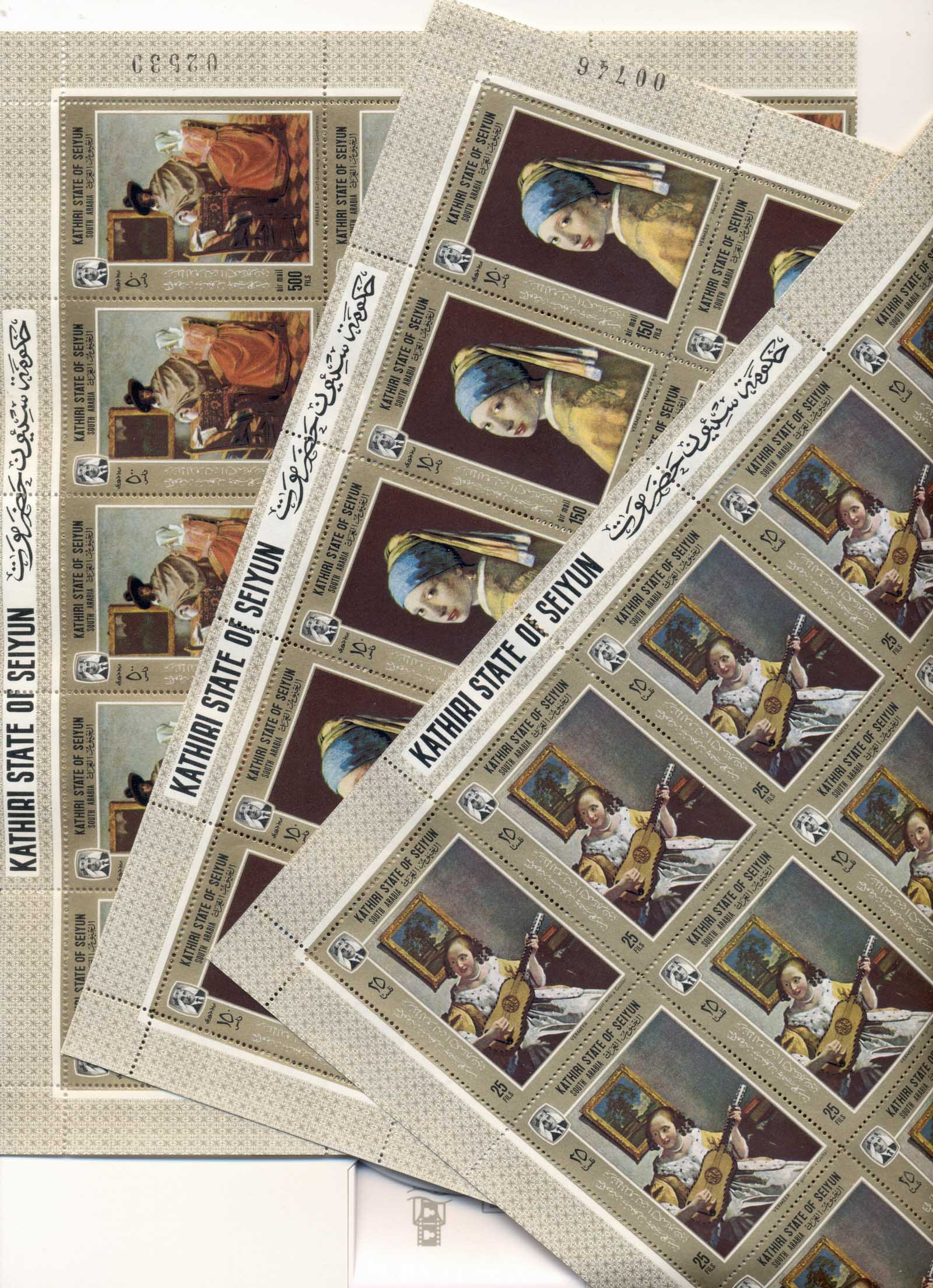 Aden Kathiri State of Seiyun 1967 Mi#160-162 Paintings by Jan Vermeer van Delft 3x sheets (folded) MUH