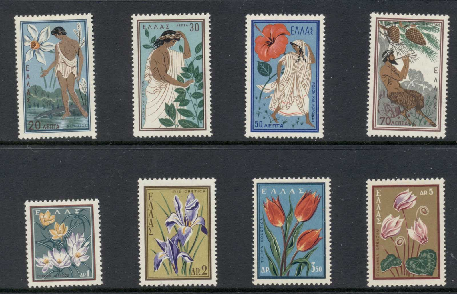 Greece 1958 Protection of Nature Congress MLH
