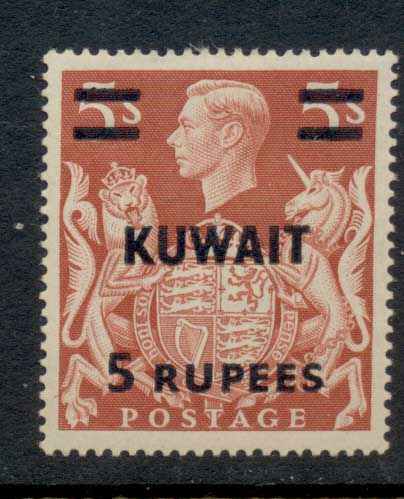 Kuwait 1948-49 KGVI Arms Opt 5r on 5/- MLH