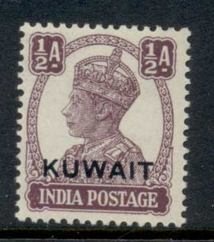 Kuwait 1945 KGVI India Opt 0.5a MLH