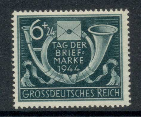 Germany Reich 1944 Air Mail 25th Anniv. MUH