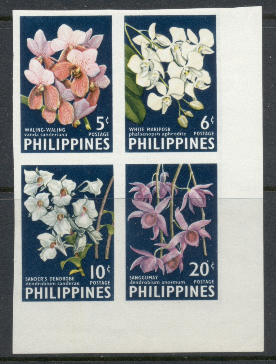 Philippines 1955 60 Flowers, Orchids IMPERF MUH