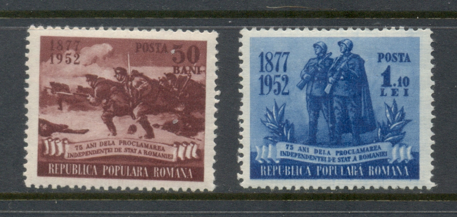 Romania 1952 Independence Proclamation MUH