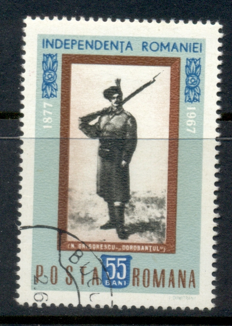 Romania 1967 Romanian Independence CTO