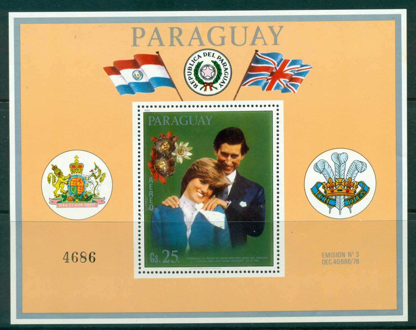 Paraguay 1981 Charles & Diana Wedding MS MUH Lot30423