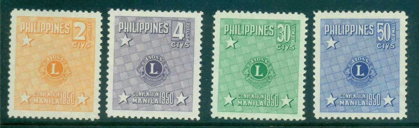 Philippines 1950 Lions Club MLH lot31652