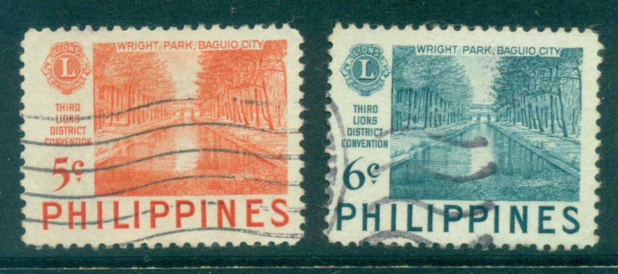 Philippines 1952 Lions Convention FU lot31660