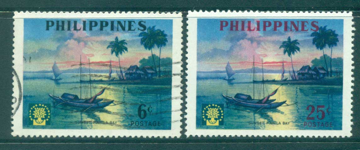 Philippines 1960 World Refugee year FU/MH lot31678