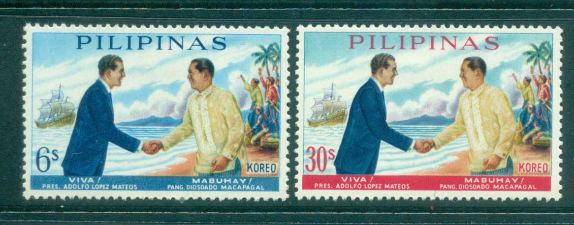 Philippines 1963 Pres. Lopez Mateos& Macapagal MLH lot31685