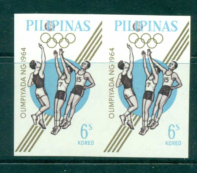 Philippines 1964 Basketball IMPERF pr MUH lot31695