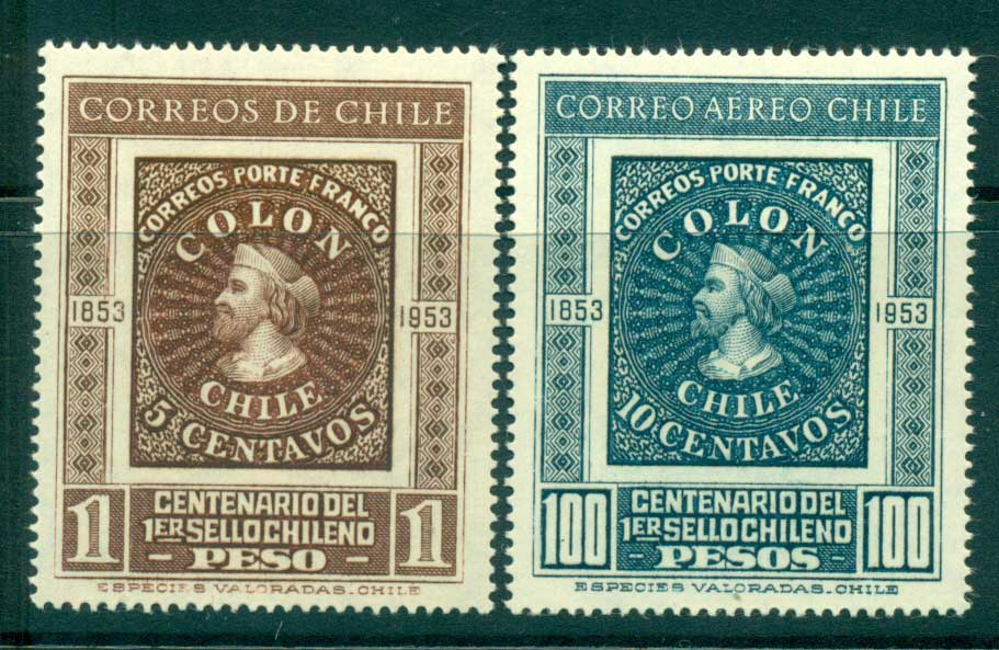 Chile 1953 Stamp Centenary MUH lot35789