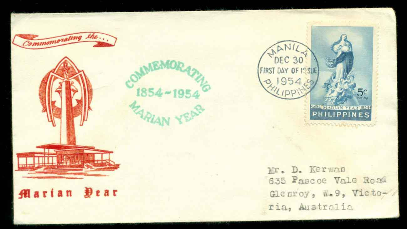 Philippines 1954 Marian year FDC lot51618