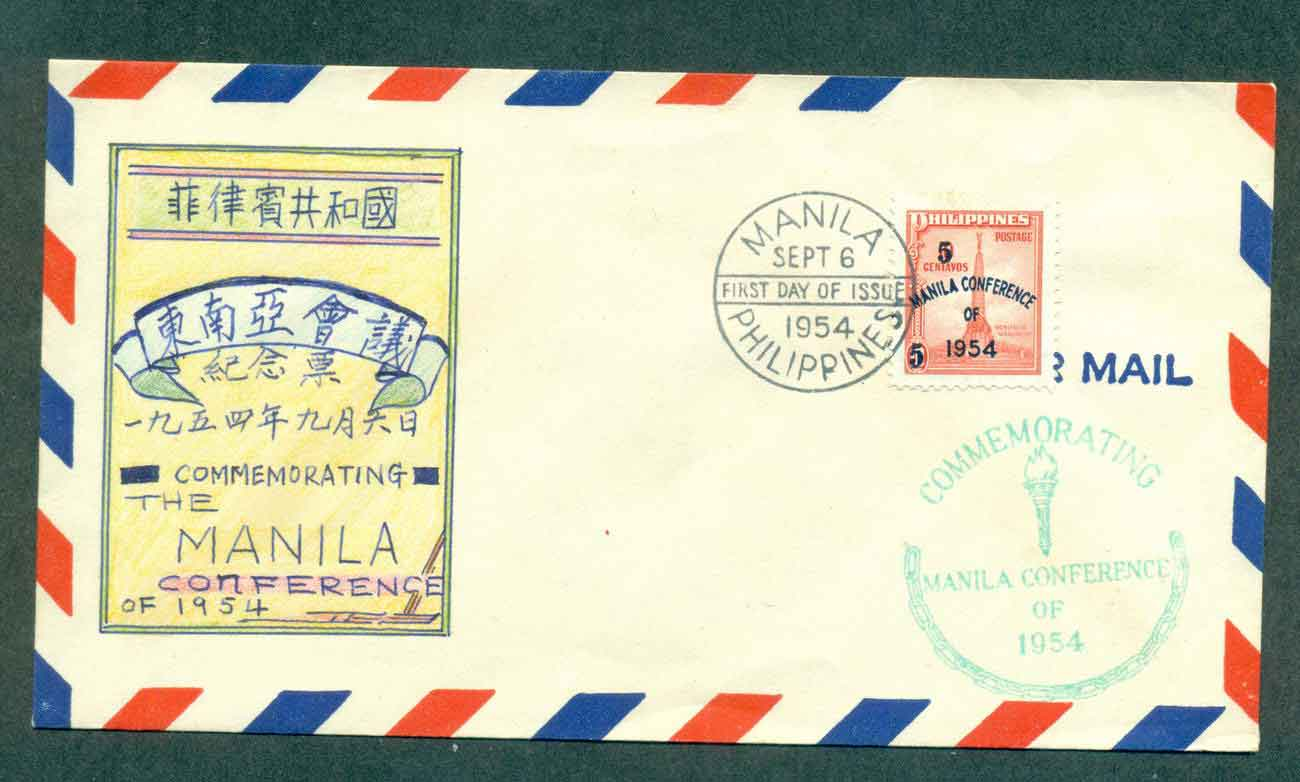 Philippines 1954 Manilla Conference Hand Drawn FDC lot51623