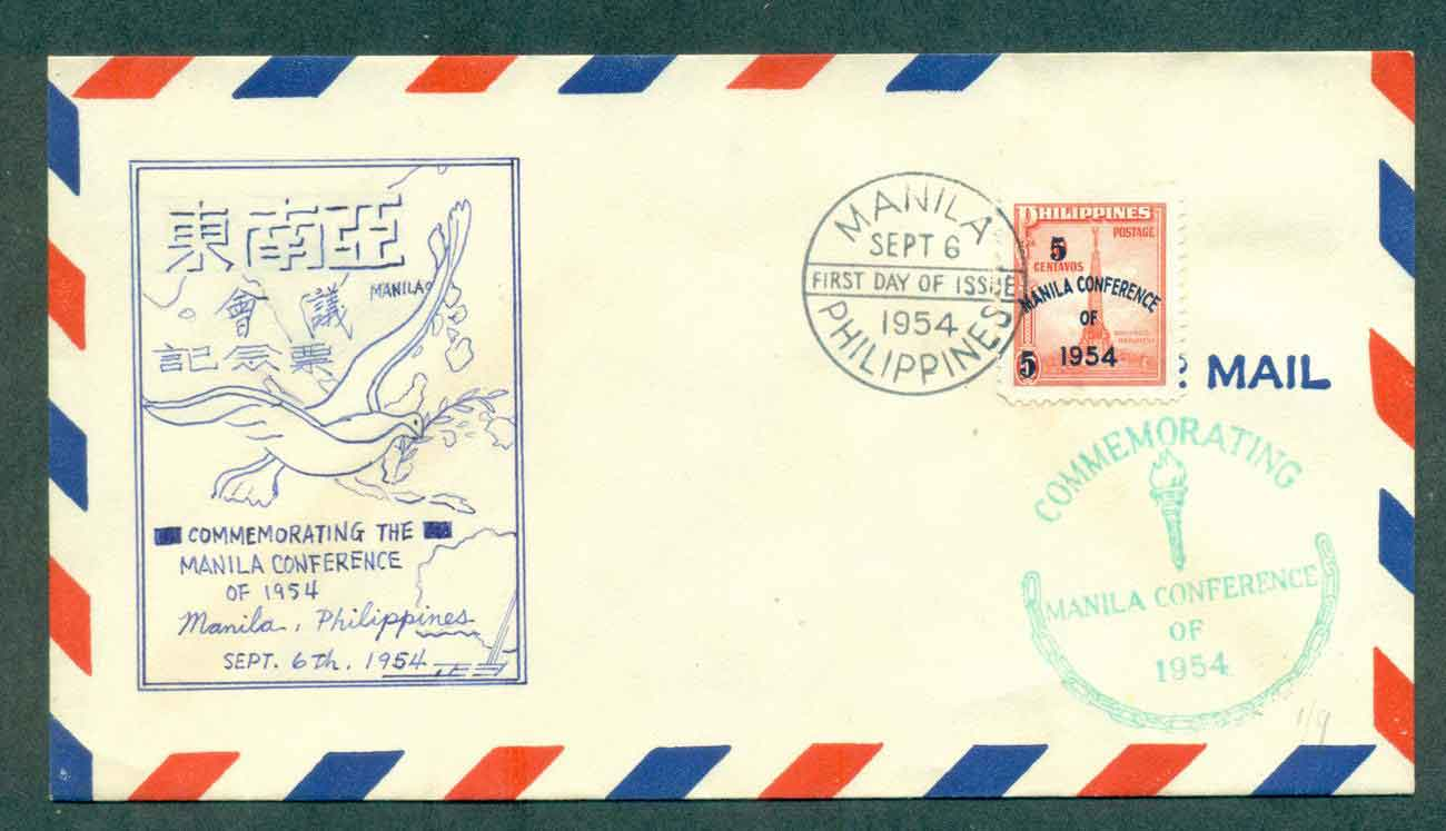 Philippines 1954 Manilla Conference Hand Drawn FDC lot51624