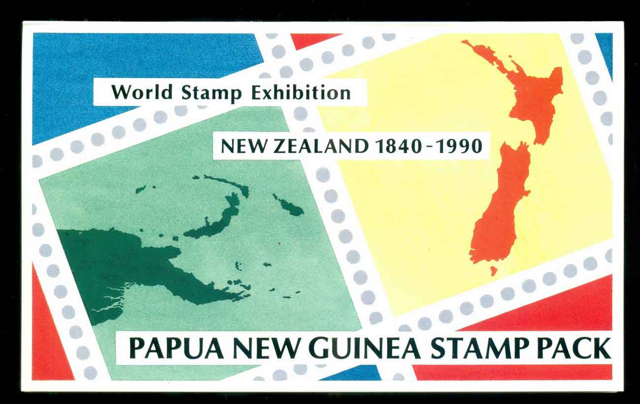 PNG 1990 World Stamp Ex. POP lot51627