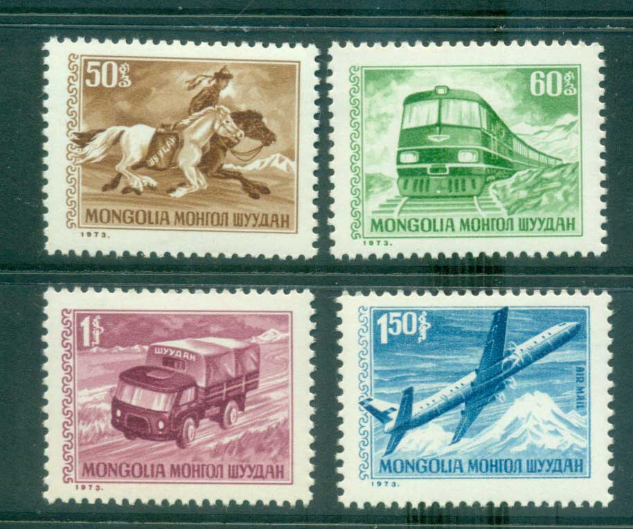 Mongolia 1973 Mail Service MUH lot55989