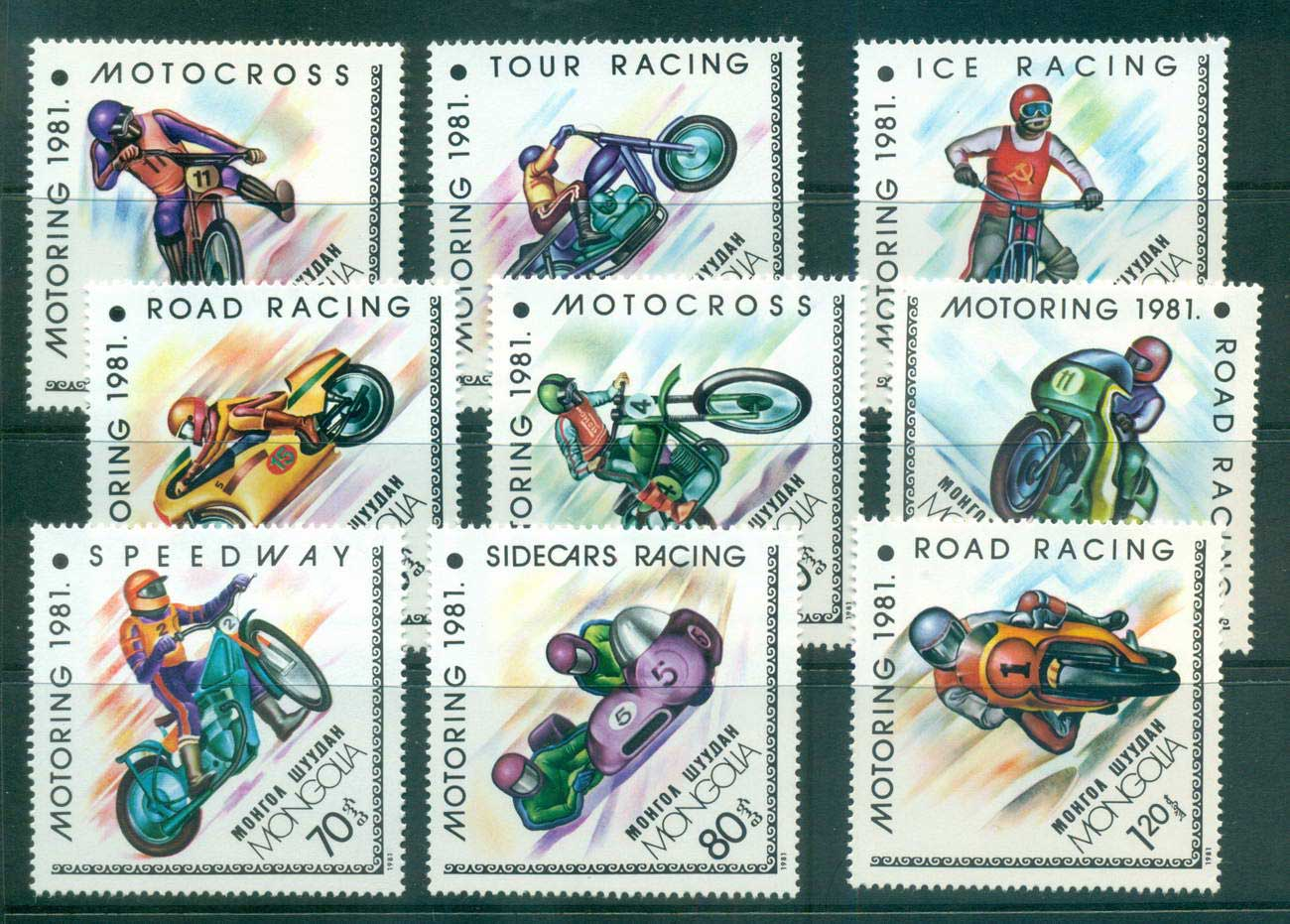 Mongolia 1981 Motoring Motor Cycles MUH lot56004
