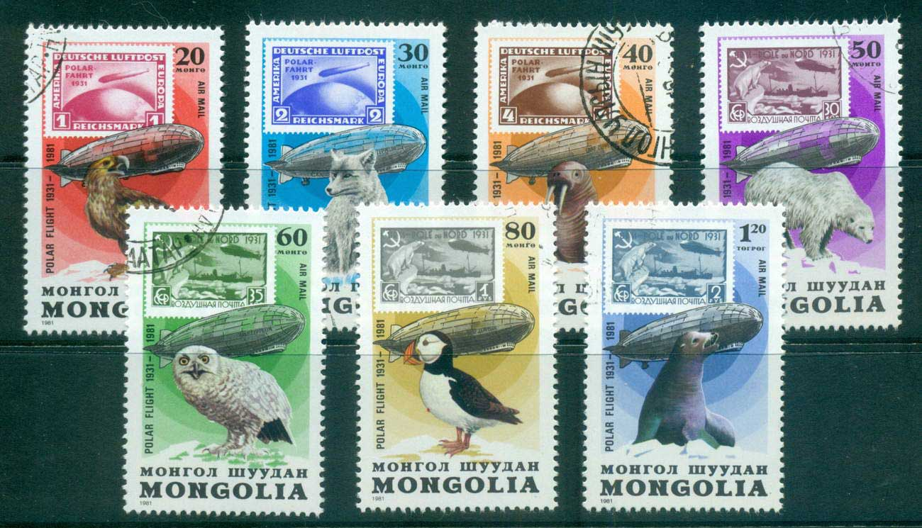 Mongolia 1981 Zeppelin Flights, Wildlife CTO lot56010