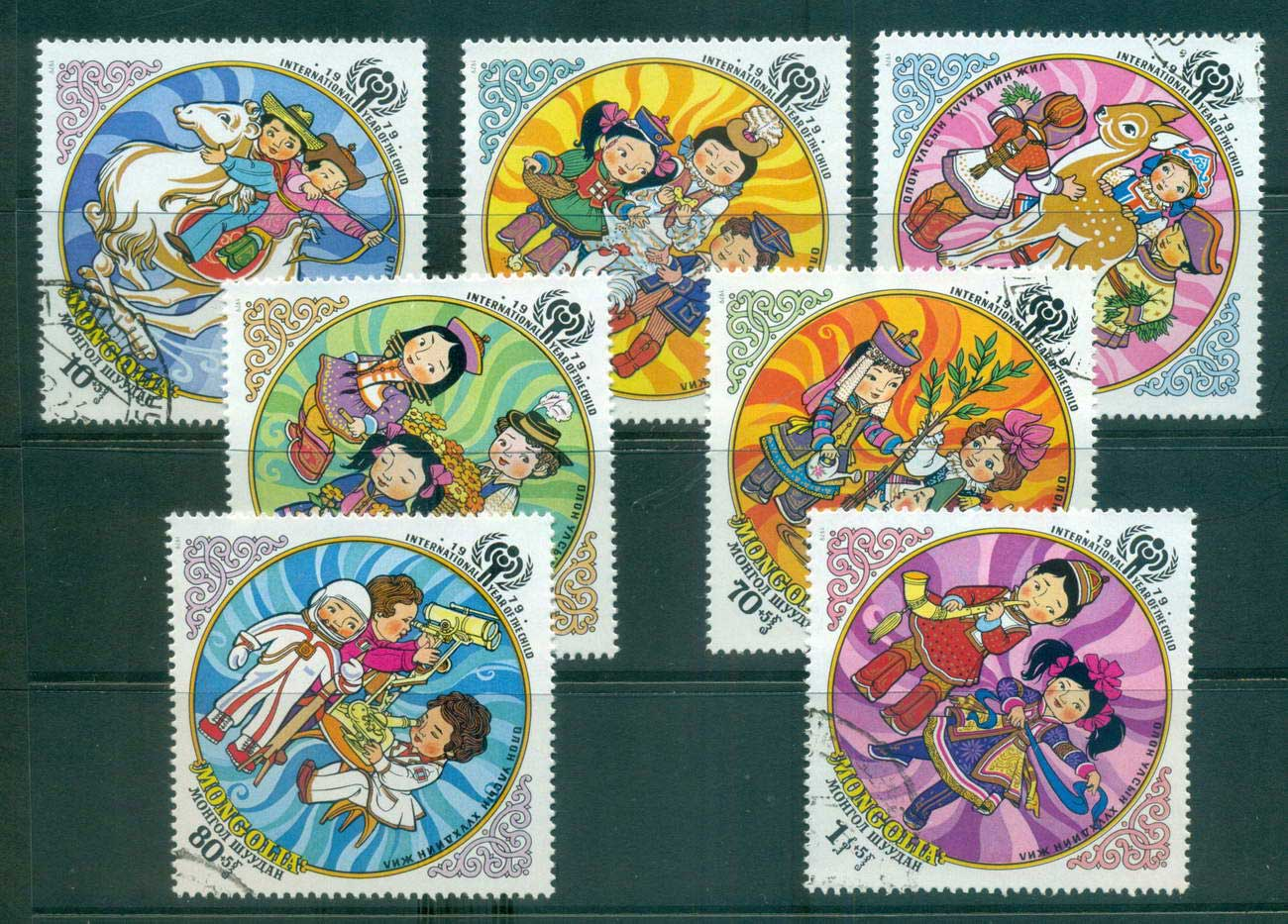 Mongolia 1979 IYC International Year of the Child CTO lot56011