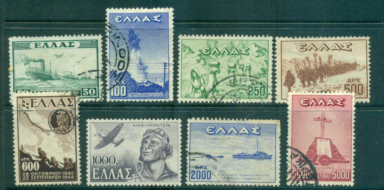 Greece 1946-47 Armed Forces Battles (faults) MLH/FU lot56170
