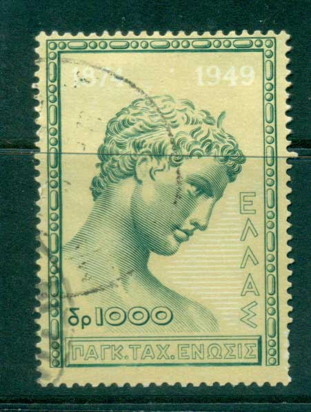Greece 1950 Youth of Marathon FU lot56176
