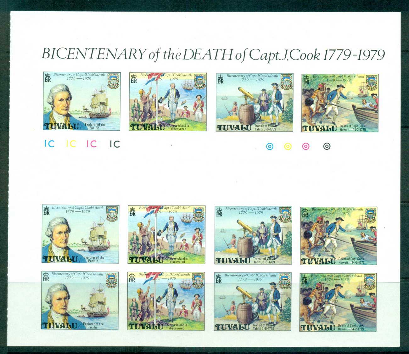 Tuvalu 1979 Cook Bicentenary Sheetlet IMPERF MUH lot56256