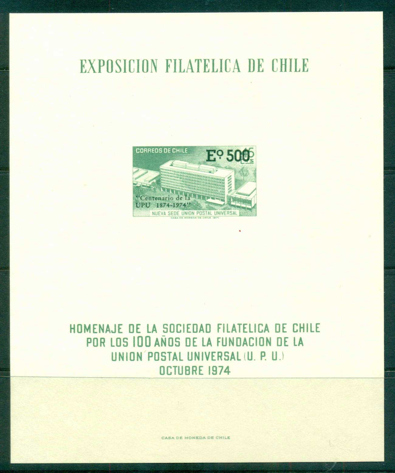 Chile 1974 UPU Centenary IMPERF Card Philatelic Expo MUH lot56365