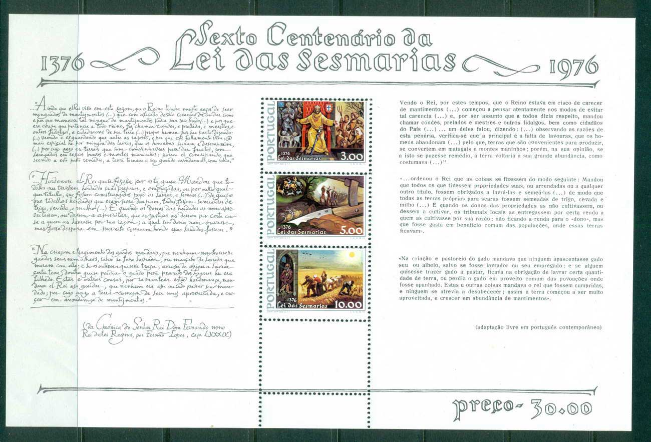 Portugal 1976 Agricultural Reform Law MS MUH lot57475