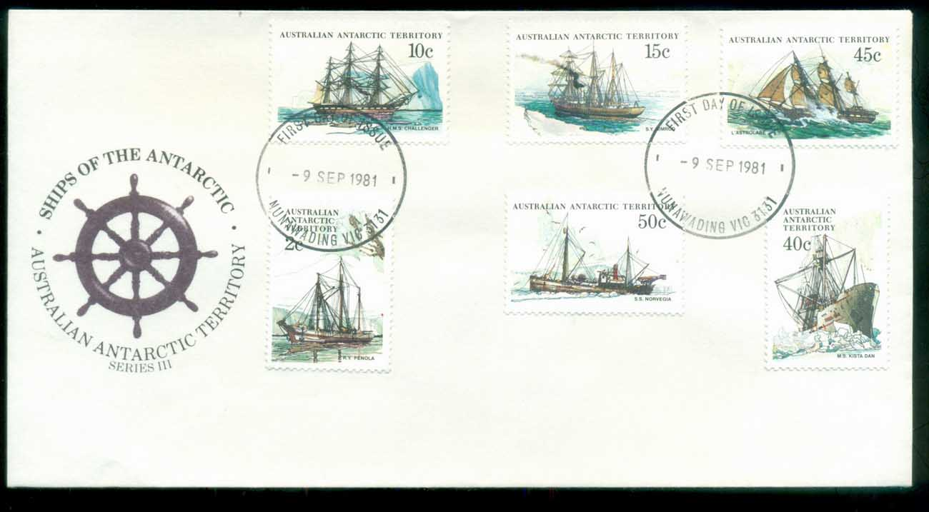 AAT 1981 Ships III (6), Nunawadding Vic FDC lot79736