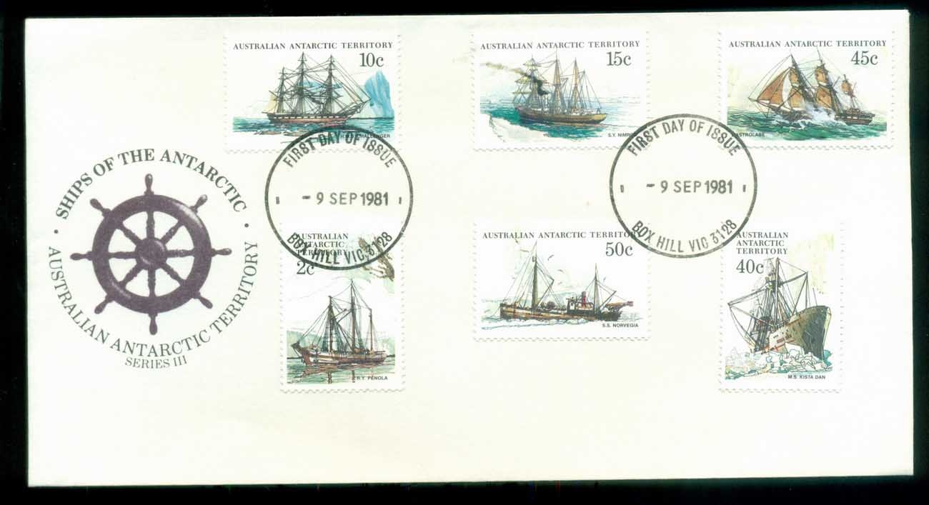 AAT 1981 Ships III (6), Box Hill Vic FDC lot79737