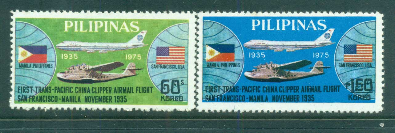 Philippines 1975 Air Clipper Service MUH lot82548