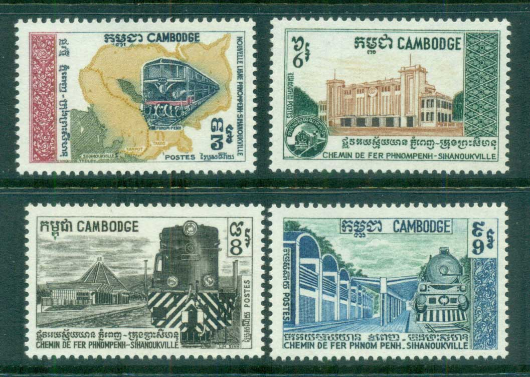 Cambodia 1969 Railroad Link, Map MUH lot83177