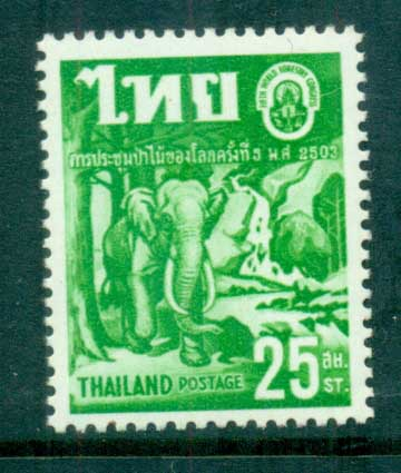 Thailand 1960 Forrestry Congress MLH