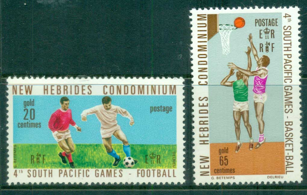 New Hebrides (Br) 1971 South Pacific Games MUH