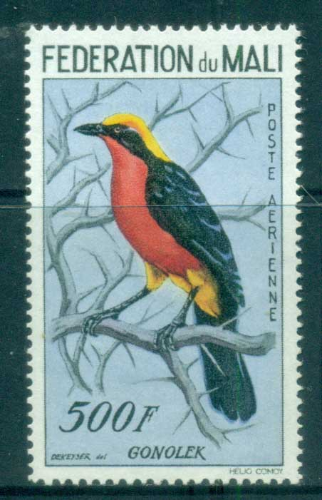 Mali 1960 Birds, Barbary Shrike 500f MUH