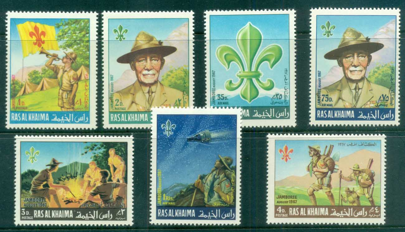 Ras Al Khaima 1967 World Scout Jamboree MUH