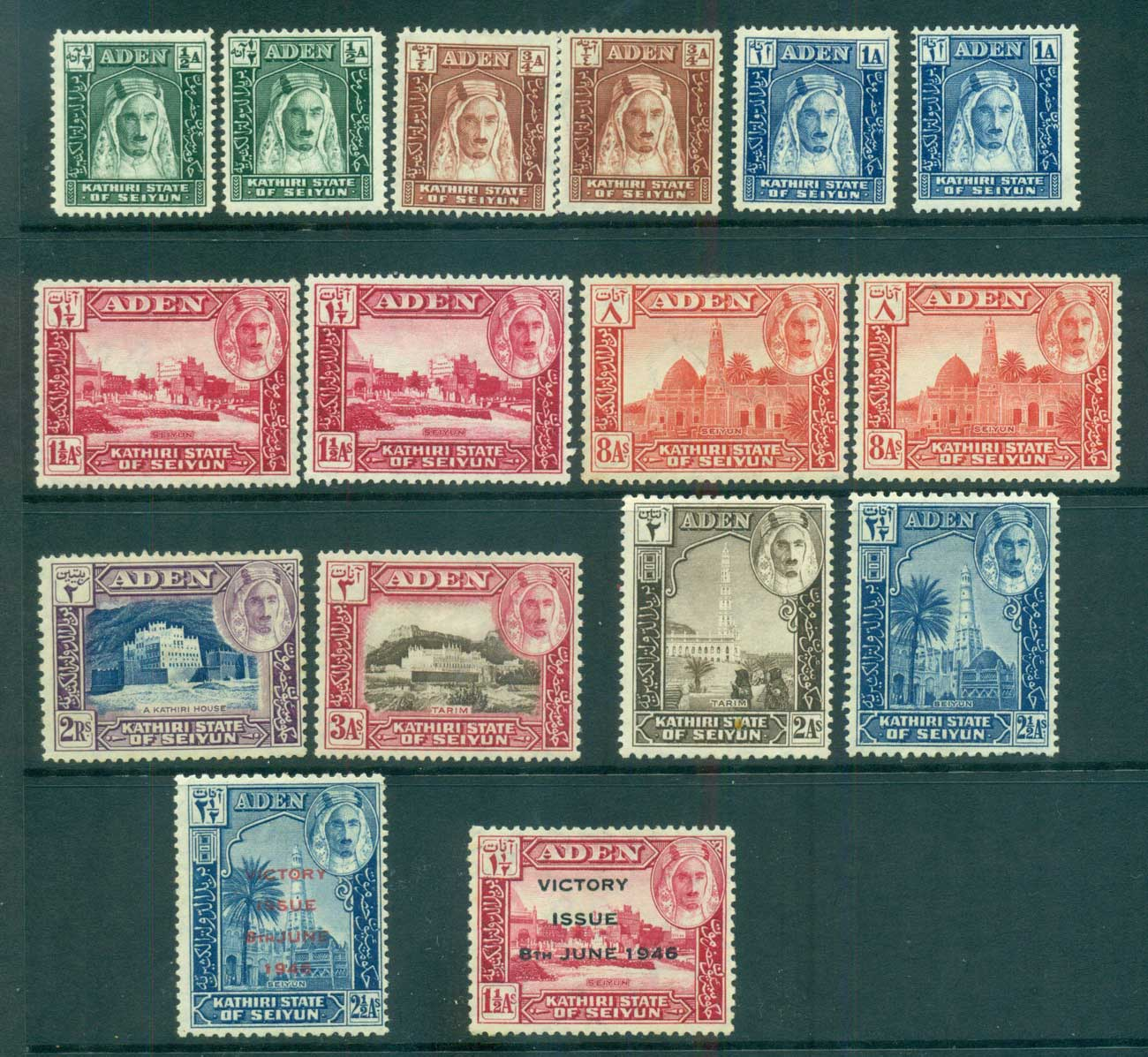 Aden Kathiri State of Seiyun 1942 Assorted Oddments MLH lot68150