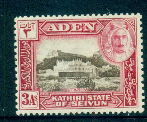Aden Kathiri State of Seiyun 1942 3A Palace at Tarim MLH lot71392
