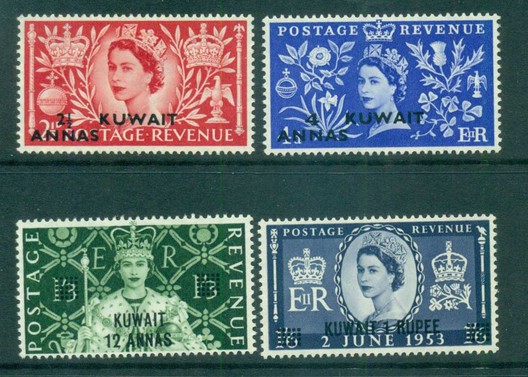 Kuwait 1953 Coronation MLH lot73742