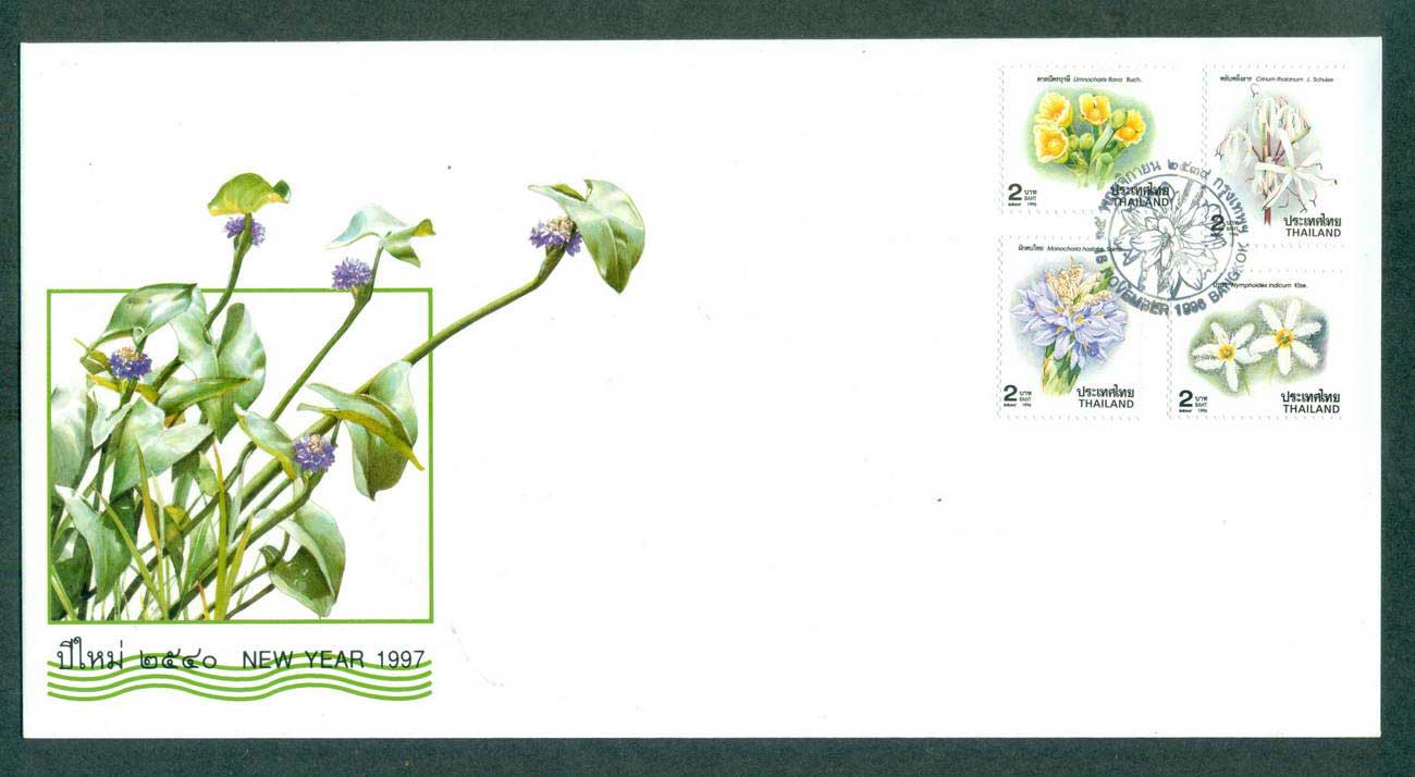 Thailand 1996 Flowers FDC lot62092