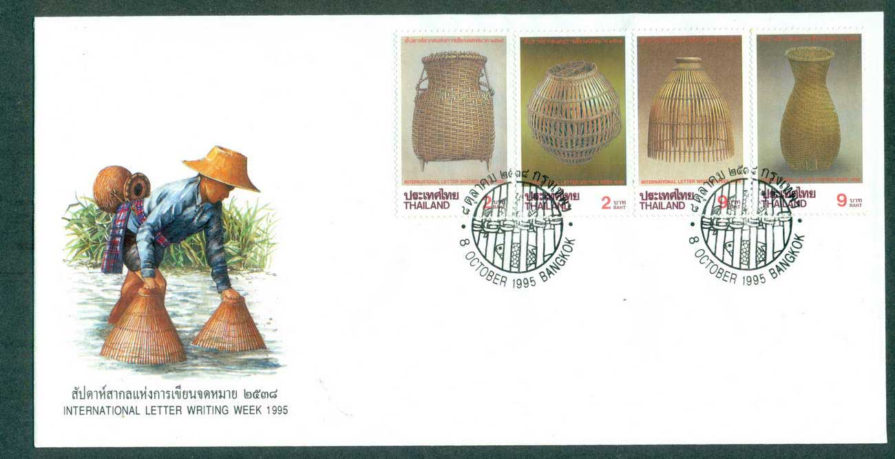 Thailand 1995 Letter Writing Week FDC lot62101