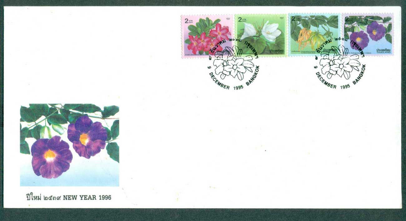 Thailand 1995 New Year Flowers FDC lot62103