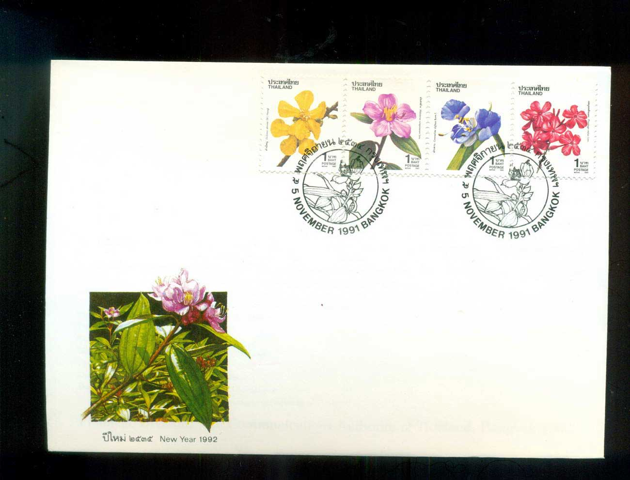 Thailand 1991 Flowers FDC lot62111
