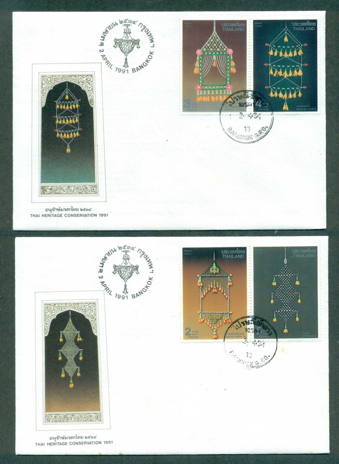 Thailand 1991 Cultural Heritage 2x FDC lot62112
