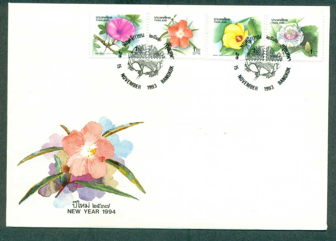 Thailand 1993 Flowers FDC lot62118