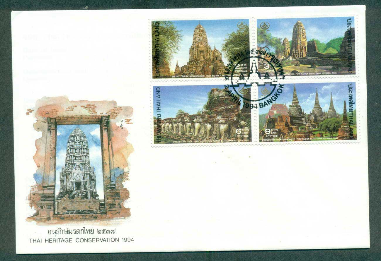 Thailand 1994 Heritage Conservation FDC lot62122